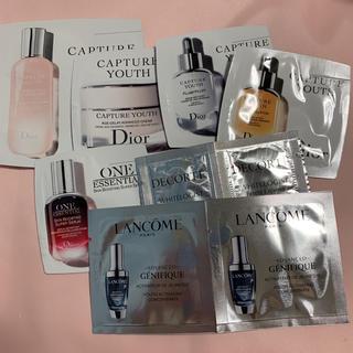 Dior LANCOME コスメデコルテ サンプル 化粧水 美容液