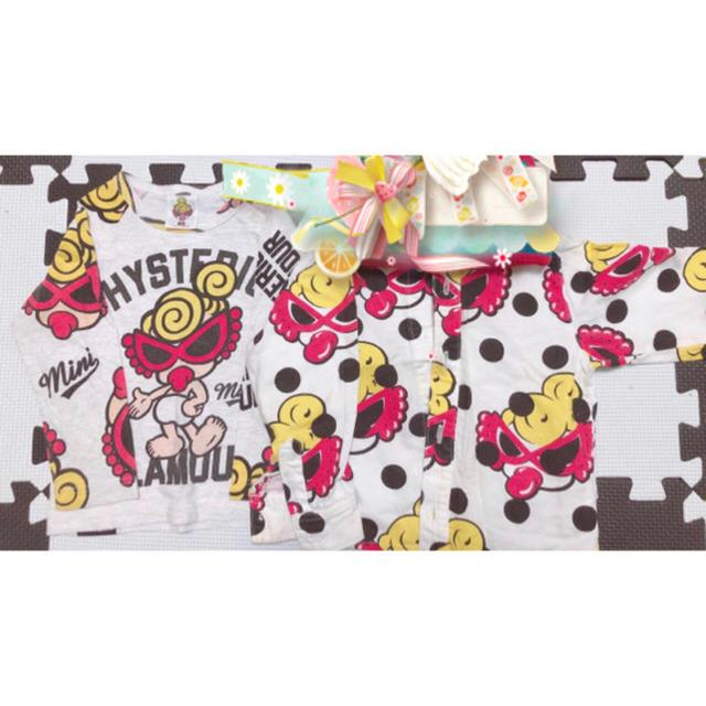HYSTERIC MINI(ヒステリックミニ)のバラ売り不可 キッズ/ベビー/マタニティのベビー服(~85cm)(シャツ/カットソー)の商品写真