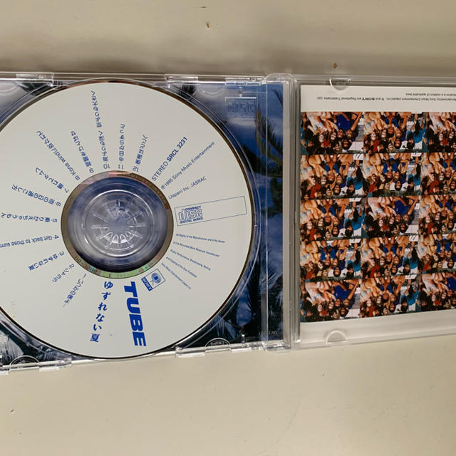 TUBE ゆずれない夏 CDの通販 by 匿名希望9366's shop|ラクマ