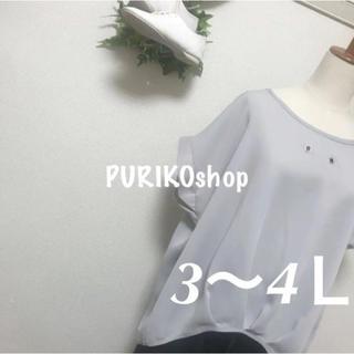 新作♡アクセ付カットソー♡定価4,212円♡大きいサイズ