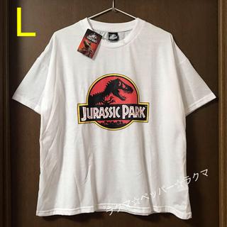 ジュラシックパーク tシャツ L 白