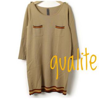 カリテ(qualite)のqualite(カリテ)【美品】ポケット付き 長袖 ニット ワンピース(ひざ丈ワンピース)