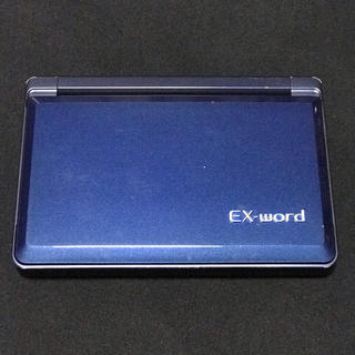 カシオ(CASIO)の電子辞書 EX word XD-SF4850(電子ブックリーダー)
