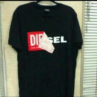 DIESEL - DIESEL