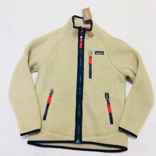 patagonia - 【新品】パタゴニア ボーイズ レトロ パイル ジャケット