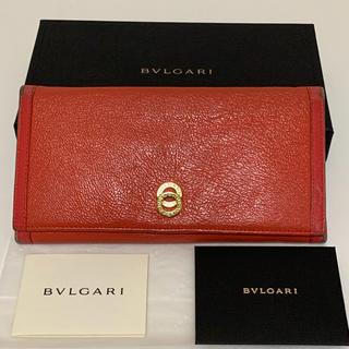 buy online c25f3 0ff70 ブルガリ 長財布 財布(レディース)の通販 500点以上 | BVLGARIの ...