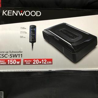 ケンウッド(KENWOOD)のケンウッドサブウーファー KSC-SW11(カーオーディオ)