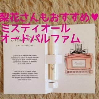 Dior - 梨花さんもおすすめ♡ミスディオール オードパルファム