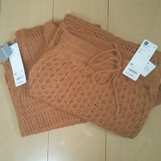GU - GU☆XS☆透かし編みVネックセーター・透かし編みニットスカート