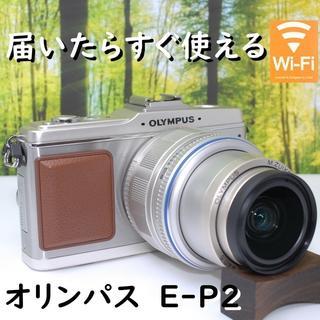 OLYMPUS - お手頃価格で高機能☆オリンパス E-P2 シルバー☆