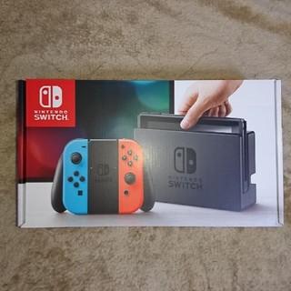 Nintendo Switch - 【中古美品】任天堂スイッチ本体ブルー/レッド(動作確認済)★送料無料