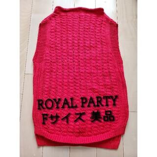 ロイヤルパーティー(ROYAL PARTY)のロイヤルパーティー 美品(カットソー(半袖/袖なし))