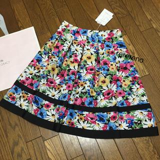 M'S GRACY - SALE 新品 エムズグレイシー 花柄スカート web掲載品