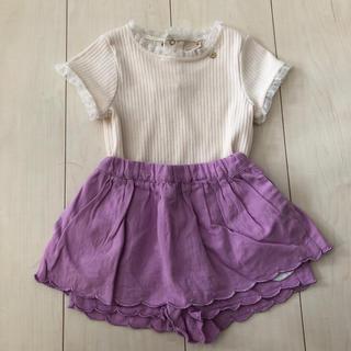 petit main - プティマイン  キュロットスカート