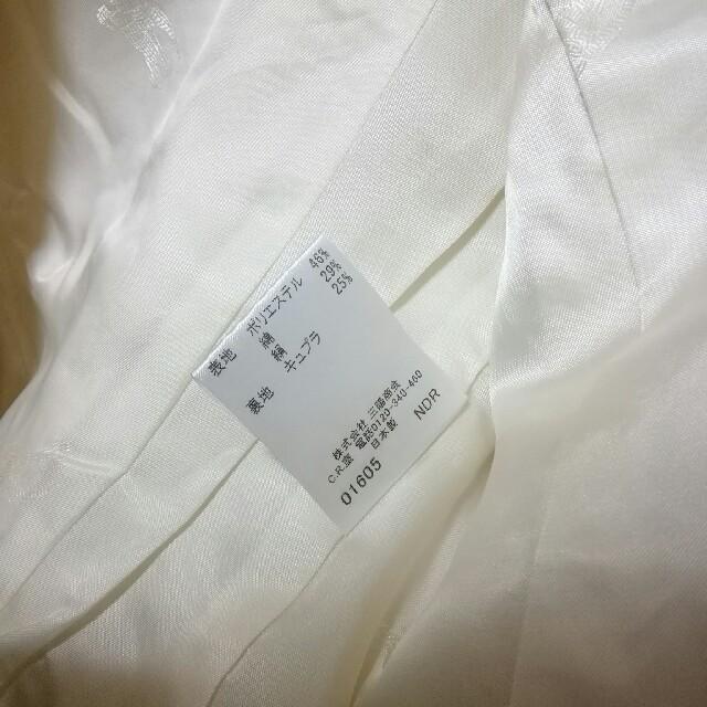 BURBERRY(バーバリー)のBURBERRY LONDON バーバリーロンドン セレモニースーツ スーツ レディースのフォーマル/ドレス(スーツ)の商品写真
