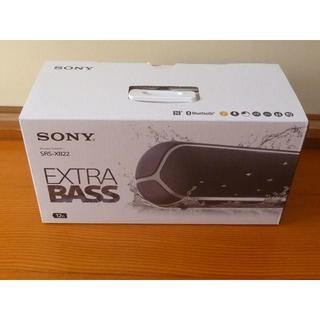 ソニー(SONY)のSONY SRS-XB22 B ワイヤレスポータブルスピーカー(スピーカー)