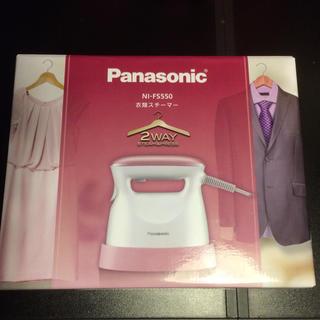 Panasonic - 新品  スチーマー  パナソニック