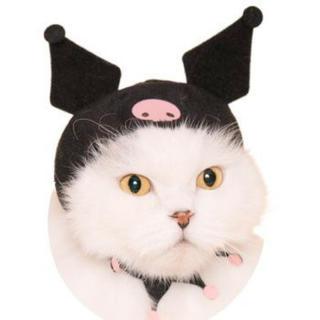 サンリオ(サンリオ)のねこのかぶりもの  クロミ(猫)