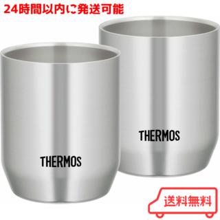 THERMOS - サーモス 真空断熱カップ 280ml (2個セット) JDH-280P S