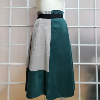 バイカラ- 膝丈 フレアスカート(ひざ丈スカート)