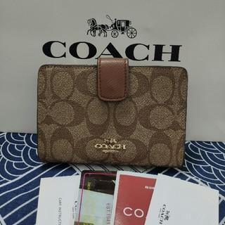 コーチ(COACH)のCOACH 二つ折りミニ財布新品未使用 F53562(折り財布)