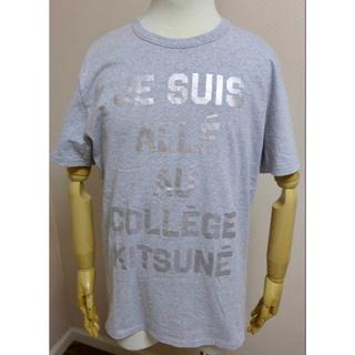 MAISON KITSUNE' - 1.6万円 MAISON KITSUNE メゾンキツネ 半袖Tシャツ L 正規品