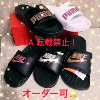 ナイキ(NIKE)の☆最高品質 NIKE PUMA スワロフスキー デコ サンダル ベナッシ 23㎝(サンダル)