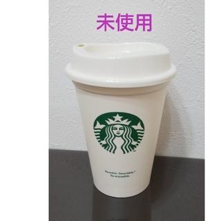 Starbucks Coffee - スタバ スターバックス リユーザブルカップ