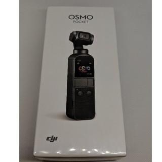 GoPro - 新品未使用未開封 DJI OSMO POCKET