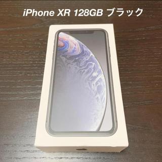 iPhone - iPhone XR 128GB ブラック【新品】
