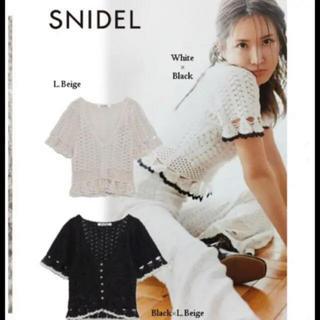 snidel - snidel  クロシェニットトップス