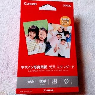 Canon - キヤノン写真用紙 L判 100枚