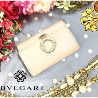 ブルガリ(BVLGARI)の✨ブルガリ キーケース ピンク 正規品 鑑定済み✨(キーケース)