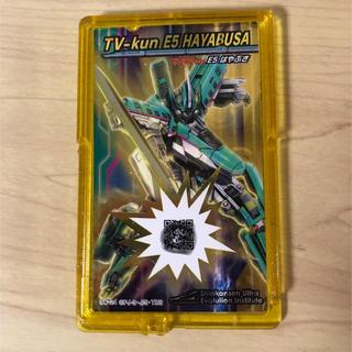 タカラトミー(Takara Tomy)のシンカカード E5はやぶさ てれびくん(その他)