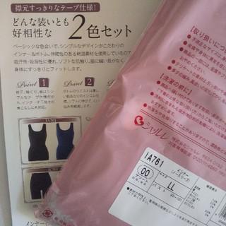 シャルレ(シャルレ)のonigiri228様専用シャルレインナー2枚セット(その他)