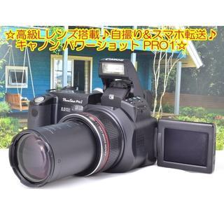 Canon - ☆高級Lレンズ搭載♪自撮り&スマホ転送♪キャノン パワーショット PRO1☆