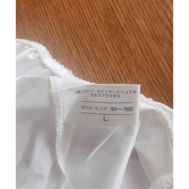 セモアブライダルインナーセット E75 レディースの下着/アンダーウェア(ブライダルインナー)の商品写真