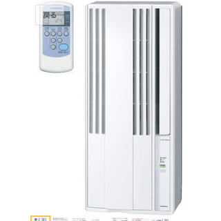 コロナ - コロナ ウインドエアコン CW-1618-WS (シェルホワイト) 窓用エアコン