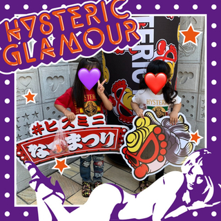 HYSTERIC MINI - あゆLOVE専用❤️