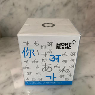 モンブラン(MONTBLANC)のモンブランMONT BLANC  カラーインク ユニセフブルー(ペン/マーカー)