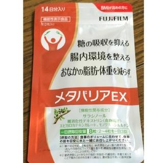 フジフイルム(富士フイルム)のFUJIFILM メタバリアEX 112粒 14日分(その他)