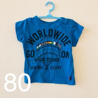 ブリーズ(BREEZE)の子供服 半袖 Tシャツ Breeze 80(Tシャツ)