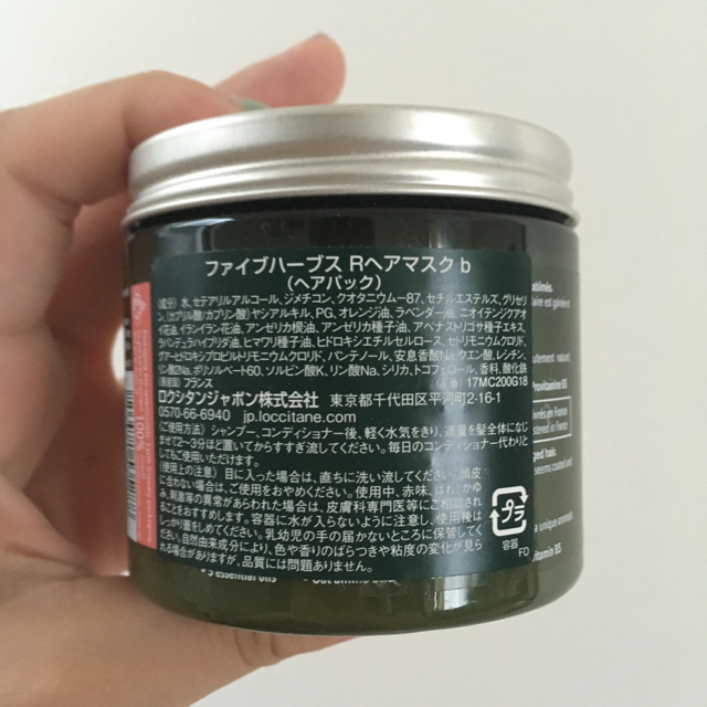 L'OCCITANE(ロクシタン)の専用 セット コスメ/美容のヘアケア(ヘアウォーター/ヘアミスト)の商品写真
