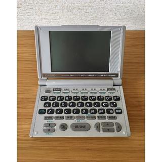 カシオ(CASIO)のCASIO 電子辞書 XD−H4100(電子ブックリーダー)
