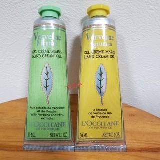 L'OCCITANE - L'OCCITANE ミントヴァーベナ&シトラスヴァーベナ