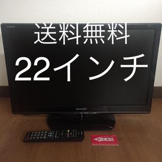 アクオス(AQUOS)のSHARP AQUOS 22V型(テレビ)