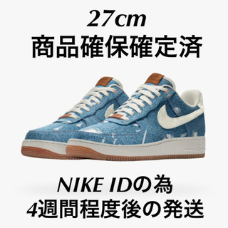 NIKE - 27cm NIKE LEVI'S AIR FORCE 1 LOW