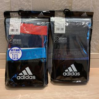 adidas - アディダス  ボクサーブリーフ ボクサーパンツ キッズ  adidas  140