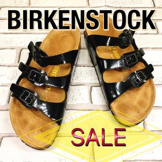 ビルケンシュトック(BIRKENSTOCK)のBIRKENSTOCK ビルケンシュトック サンダル 黒 ブラック SALE(サンダル)