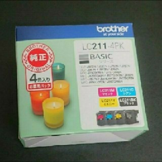brother - LC211-4PK